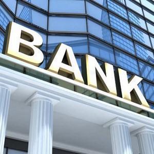 Банки Юсты