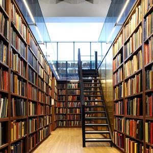 Библиотеки Юсты