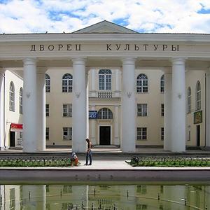 Дворцы и дома культуры Юсты