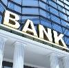 Банки в Юсте