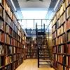 Библиотеки в Юсте