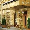 Гостиницы в Юсте