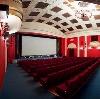 Кинотеатры в Юсте