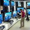Магазины электроники в Юсте