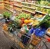 Магазины продуктов в Юсте
