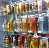 Парфюмерные магазины в Юсте