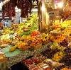 Рынки в Юсте