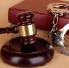 Суды в Юсте