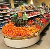 Супермаркеты в Юсте