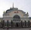Железнодорожные вокзалы в Юсте