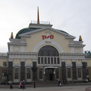 Железнодорожные вокзалы Юсты