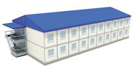 Современная гуманитарная академия - иконка «общежитие» в Юсте